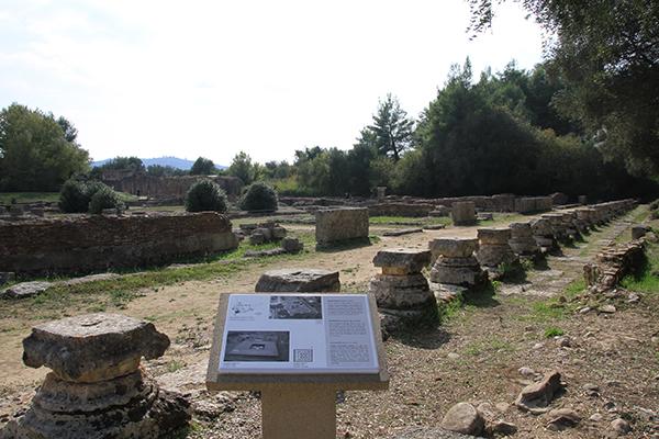 Leonidaion