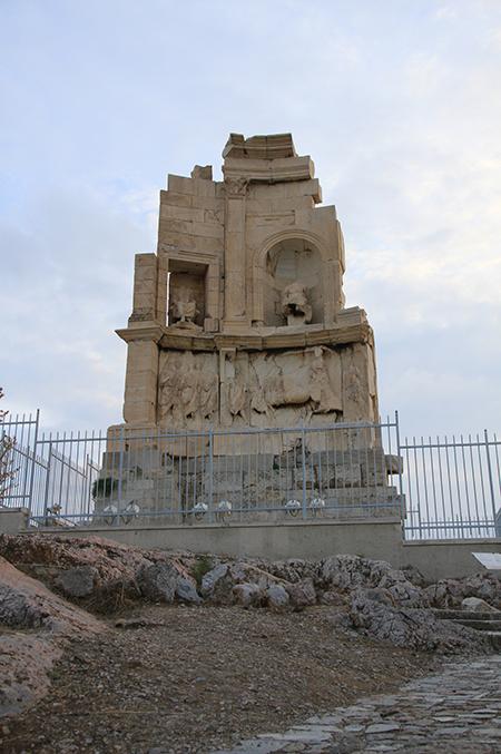 Philopappos Monument