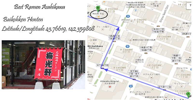 Route from hotel to Baikohken