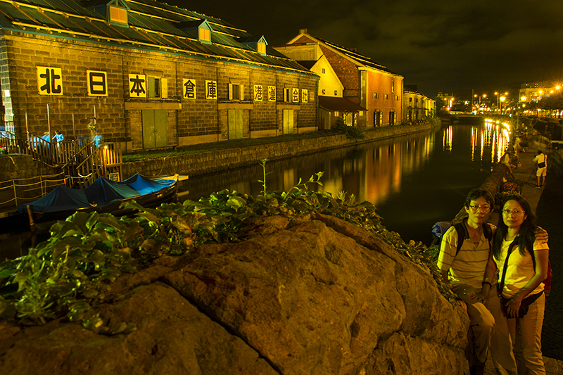 Otaru Port at Night