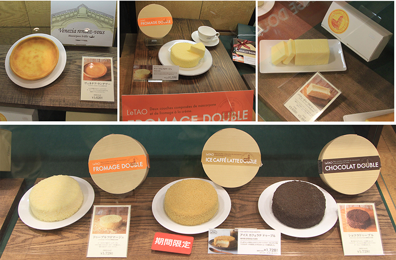LeTao Cheese Cake Display
