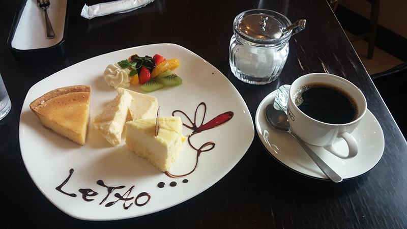 Our tea break at LeTao Cafe