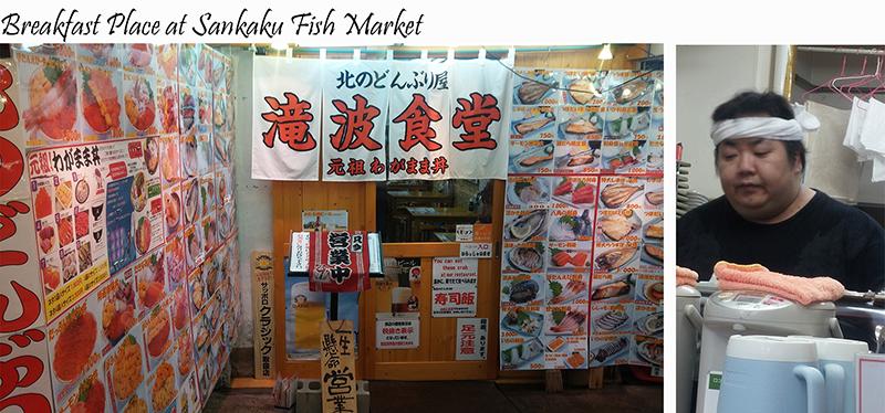 Seafood Restaurant at Sankaku Fish market