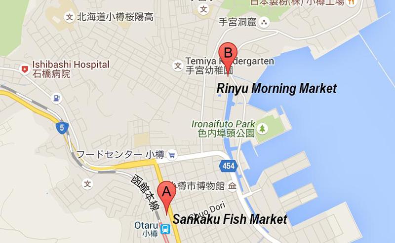 Otaru Fish Markets