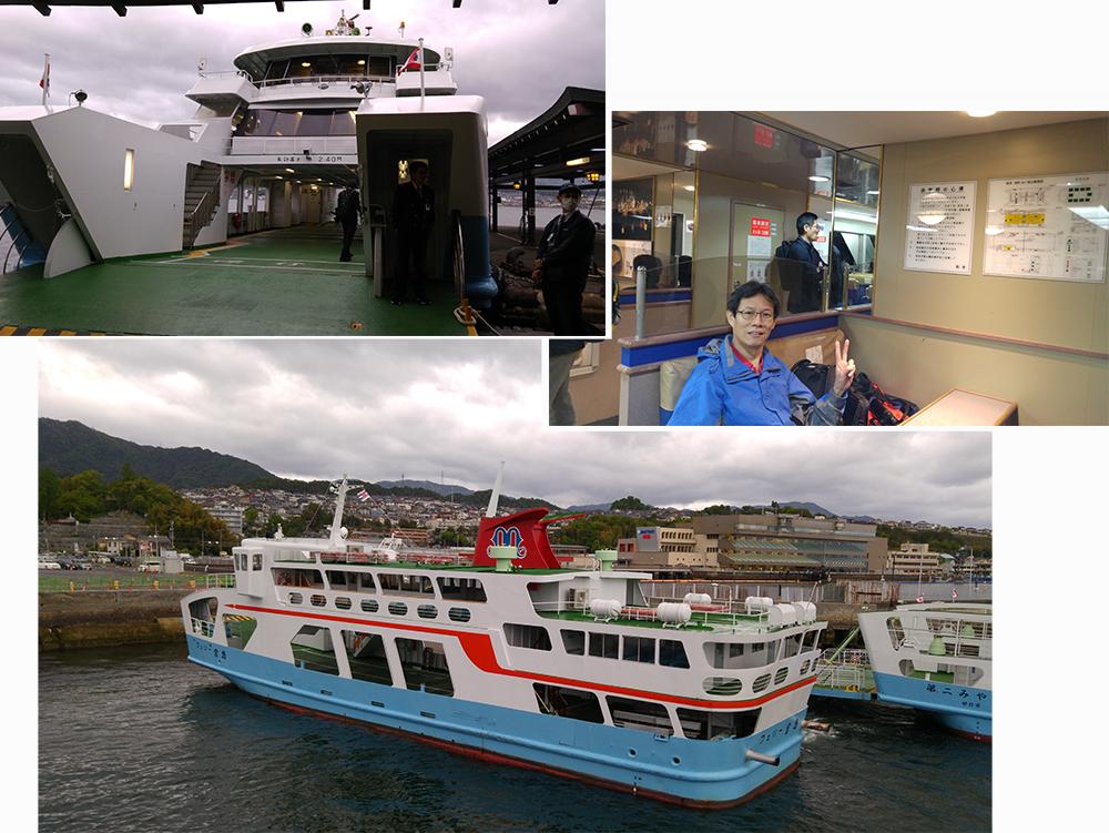 Ferry trip to Miyajima
