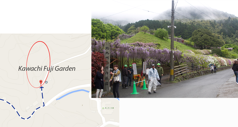 Entrance to Kawachi Fuji Garden