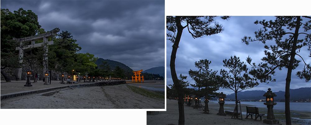 Mikasoano Hama Beach at Miyajima