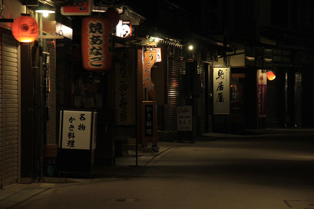 Quiet Omotesando Street at night