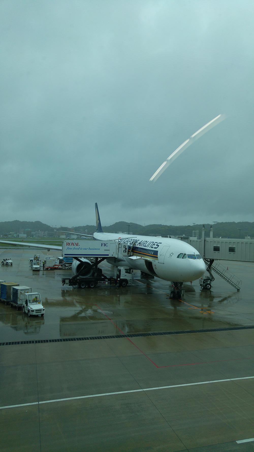Tarmac at Fukuoka Airport
