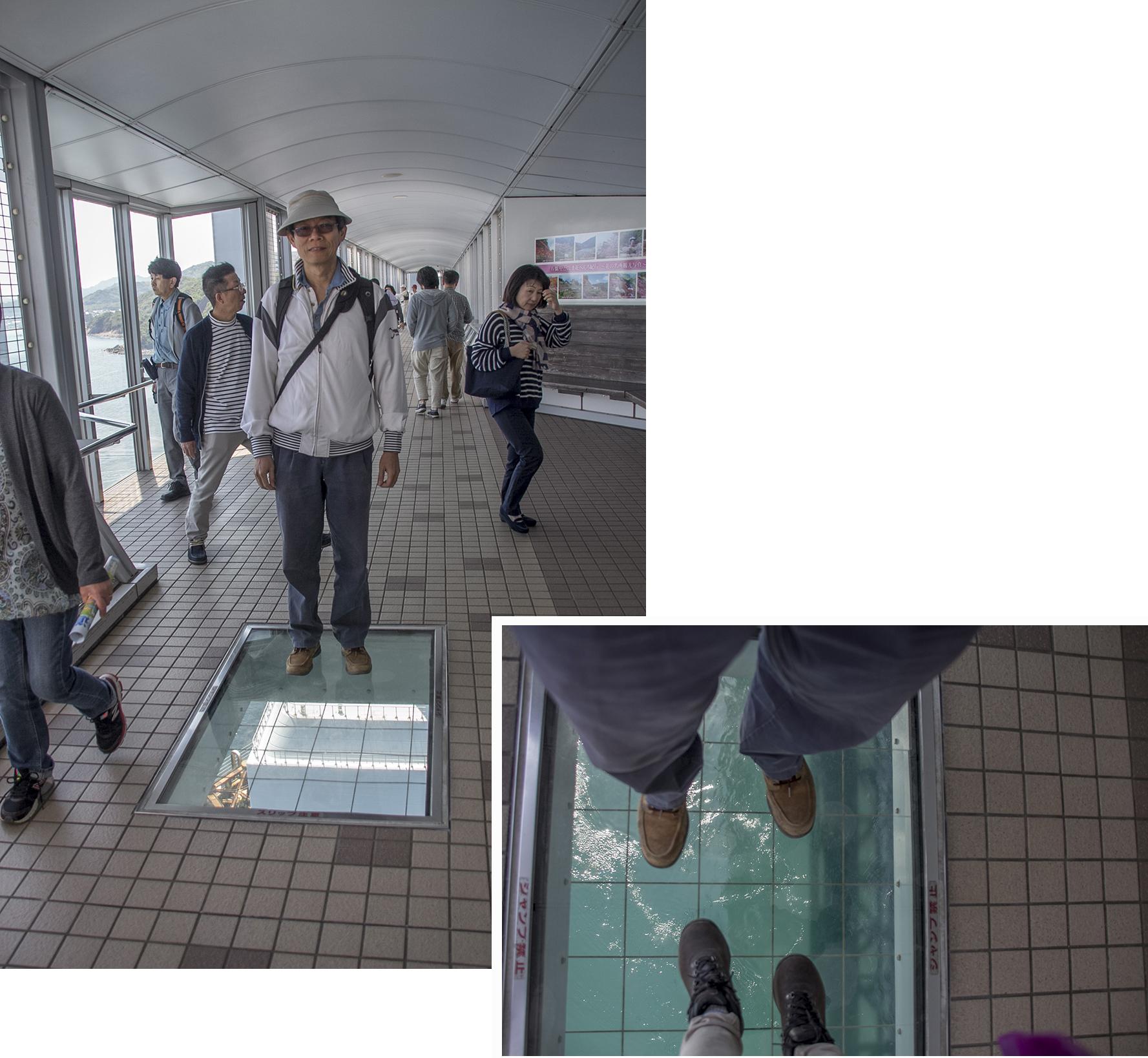 Uzu-no-michi Walkway