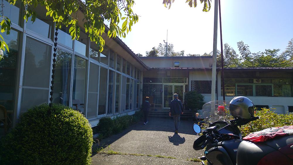 Amanohashidate Youth Hostel