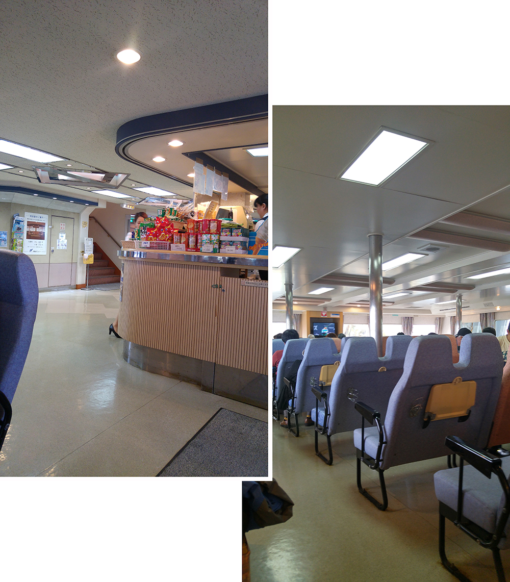 Passenger Lounge in Ferry