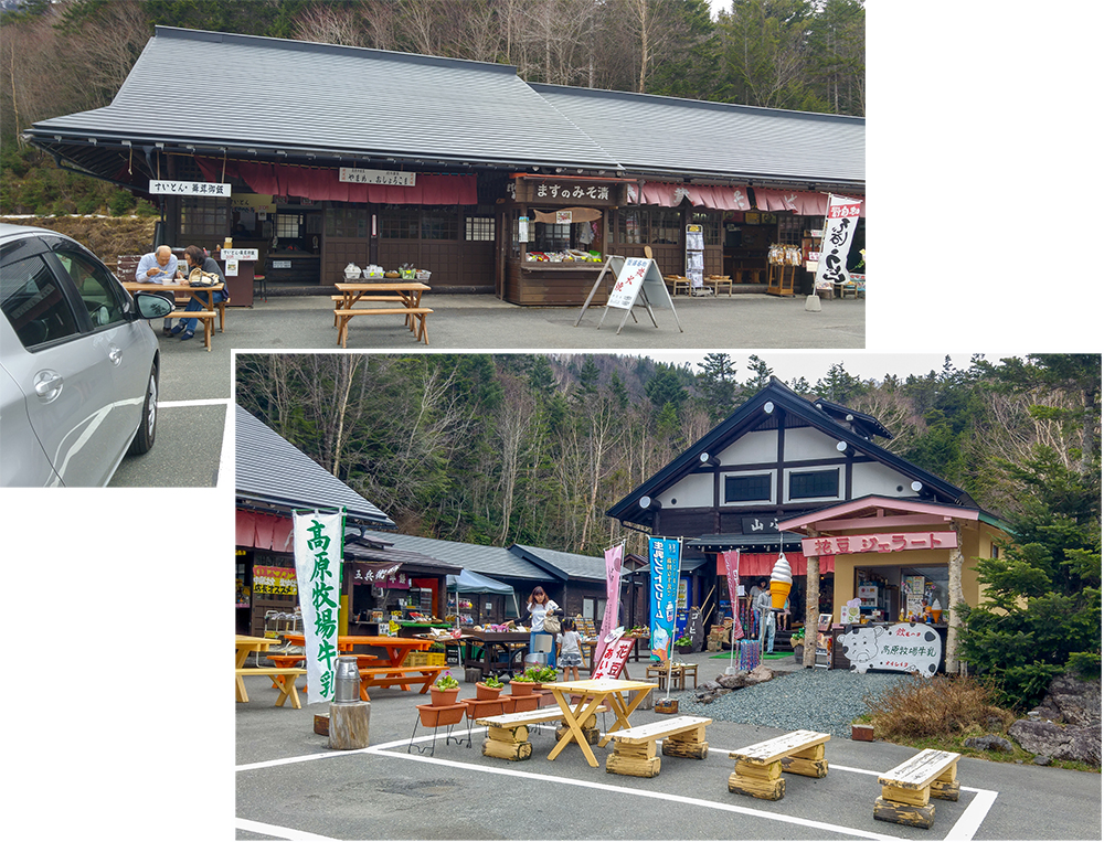 Roadside eateries and shops