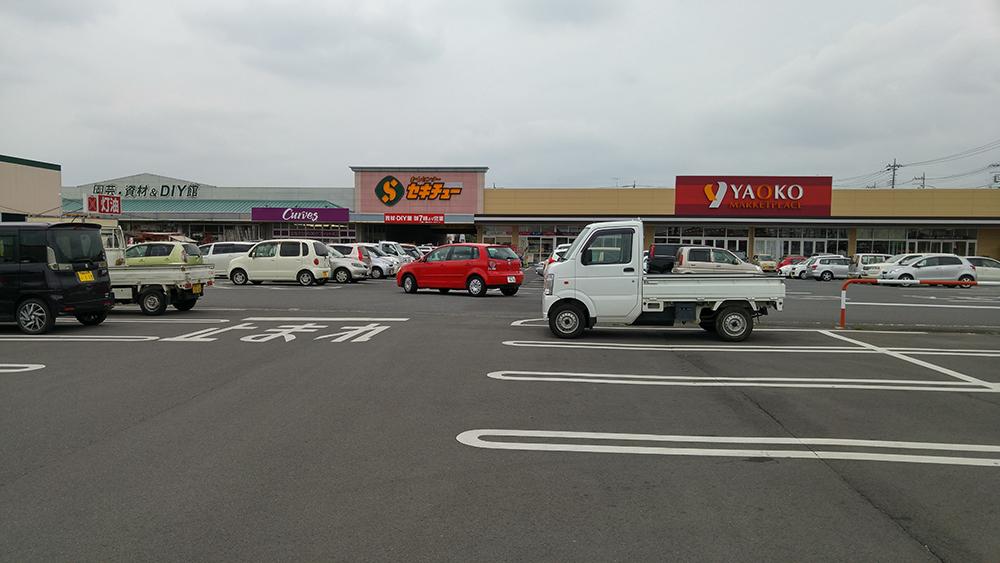 Shop Outlets