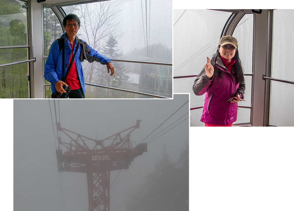 Gondola Trip to Mt Komagatake