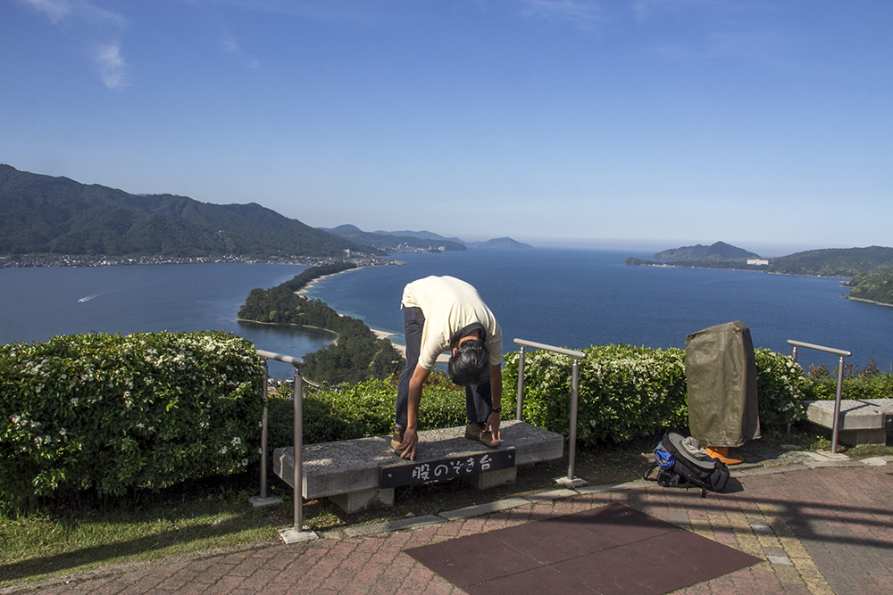 The recommended way of view Amanohashidate