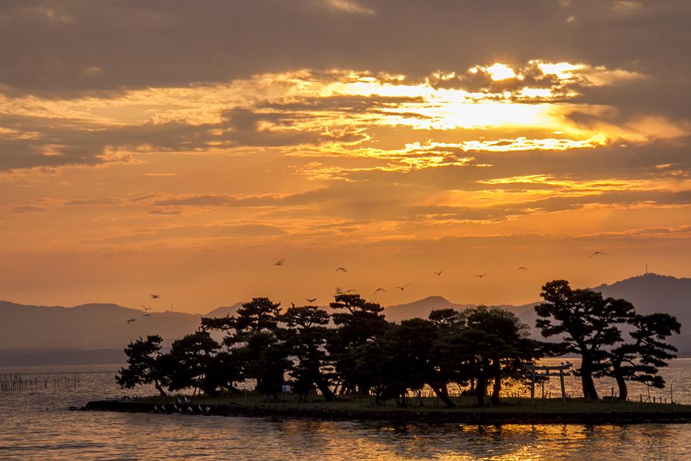 Yomegashim Island