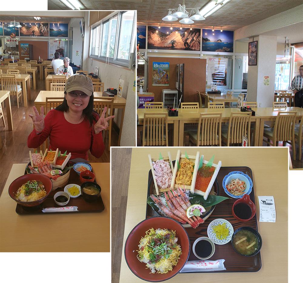 Sea food lunch