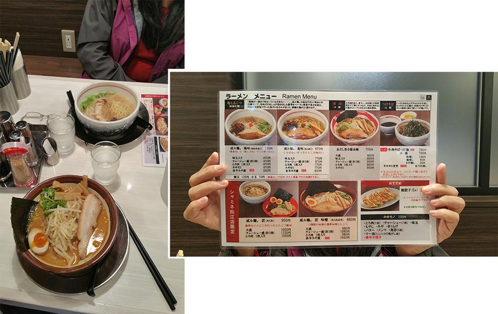 Ramen Dinner at Matsue Station