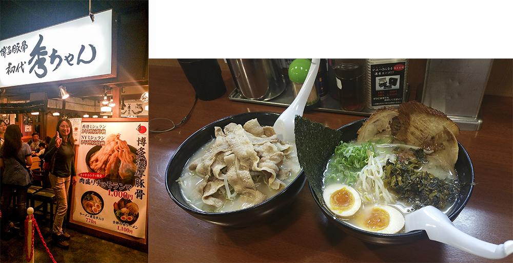SJ-d18-dinner