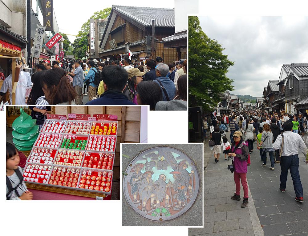 Edo Period - Old Market Town