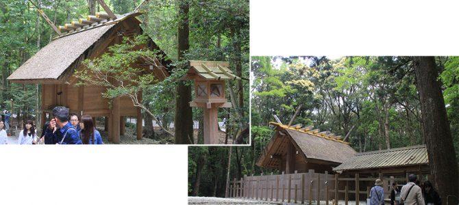 Day 6: Ise Jingu, Hamamatsu Kite Festival and Gion Matsuri