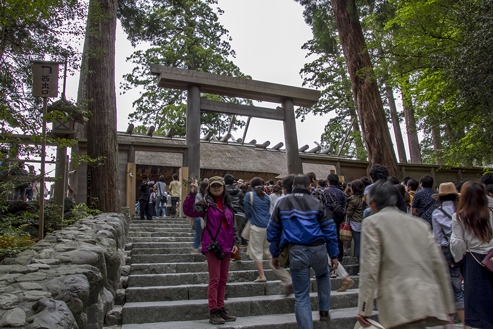 At the steps leading in the Main Shrine of Naiku (Inner Shrine)