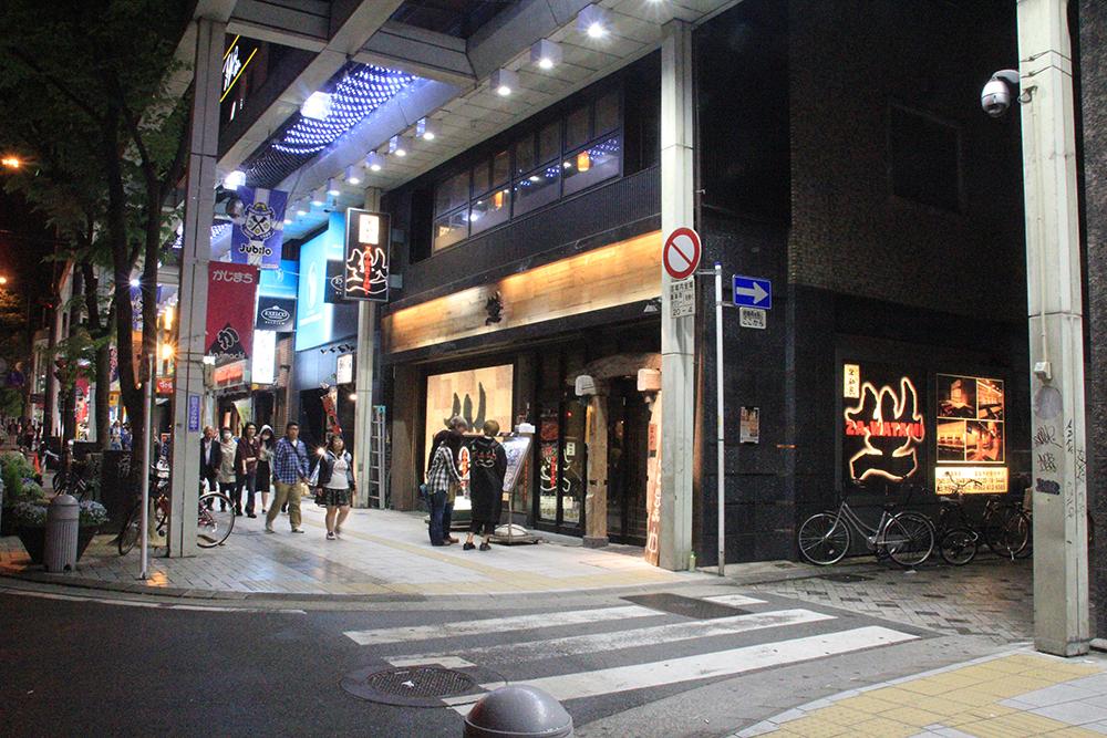 Dinner Place at Hamamatsu downtown