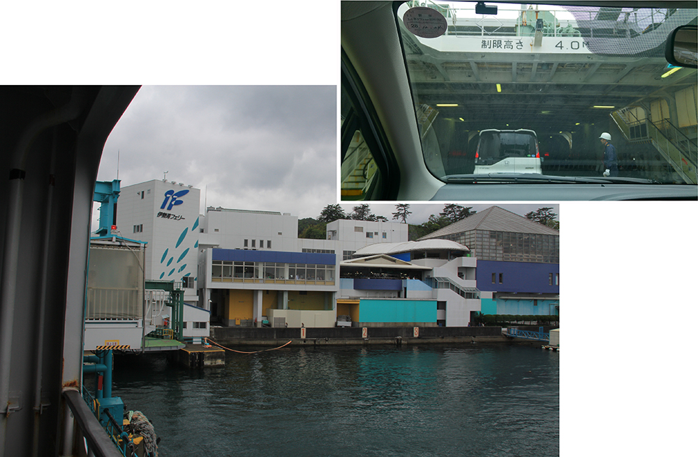 Getting into Car Ferry