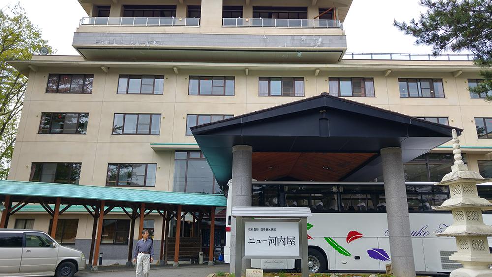 Hotel New Kawachiya in Omachi city, Nagano