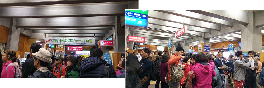 Crowd at Murodo Station at 10.30 am