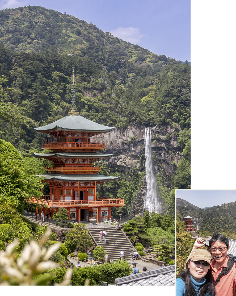 Pagoda of Seiganto-Ji and Nachi Waterfalls