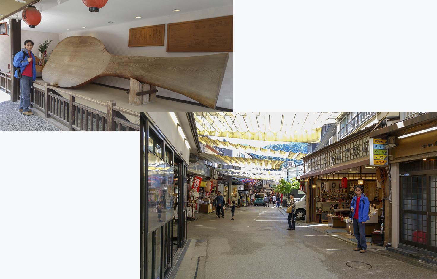 Omotesando Shopping Street