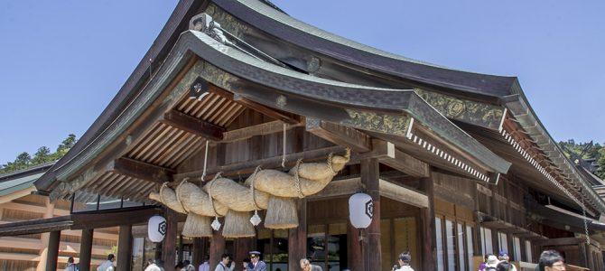 Day 17: Izumo Taisha & Hiroshima