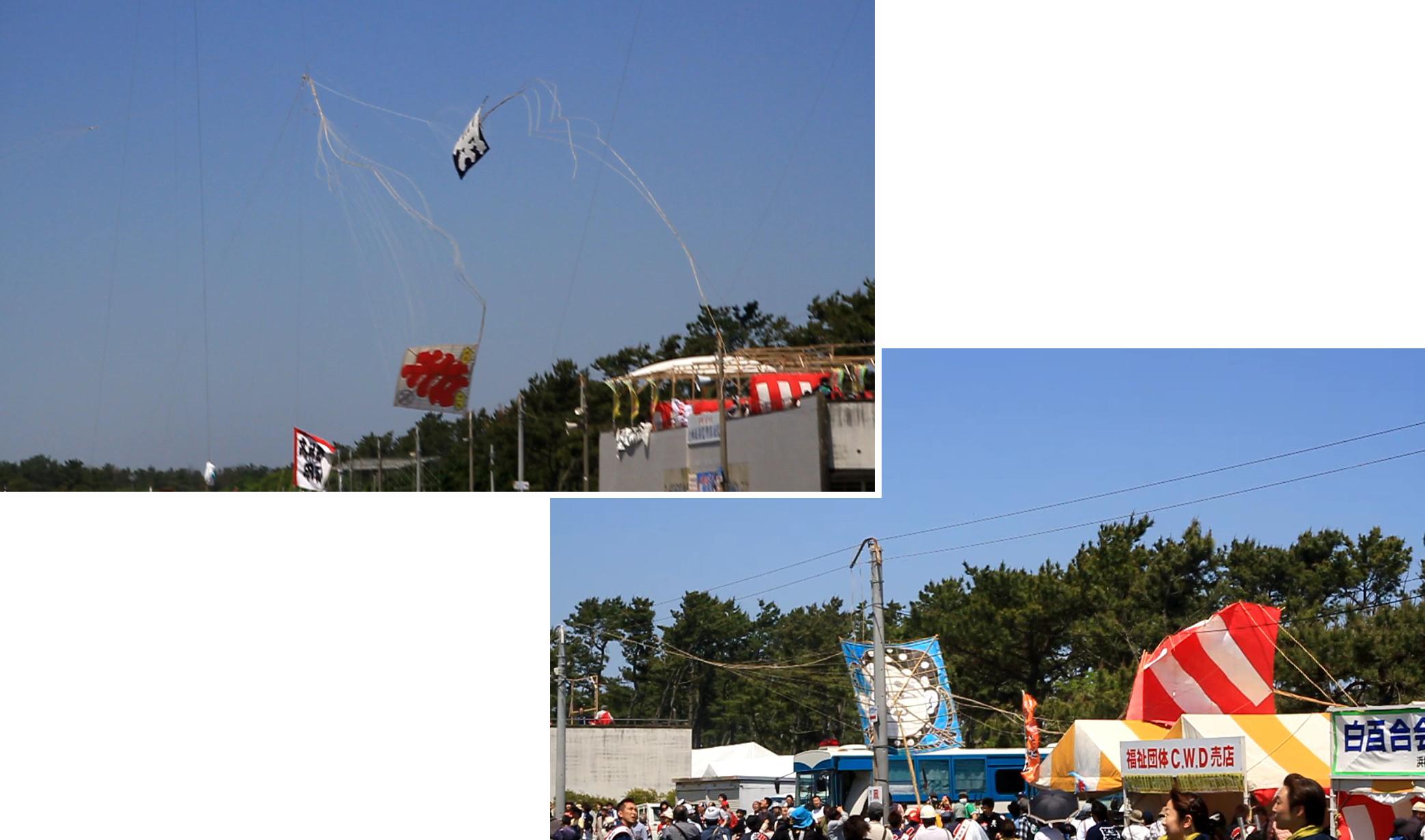 Kites crashing down