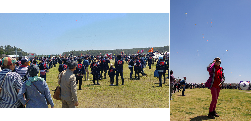Participants and Spectators at Hamamatsu Kite Festival