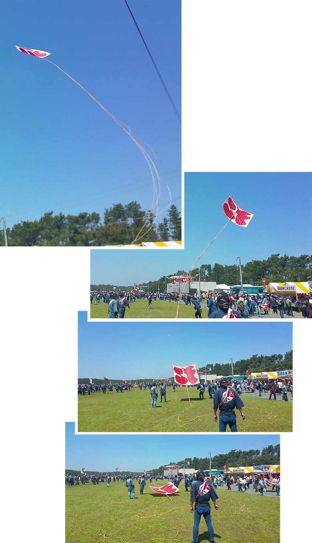 Kite taking off