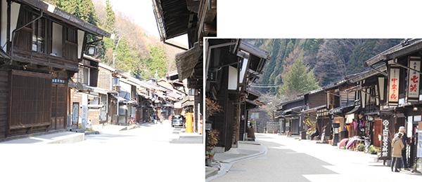 Clutter town of Narai