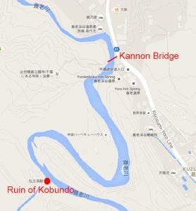 route to Ruin of Kobundo