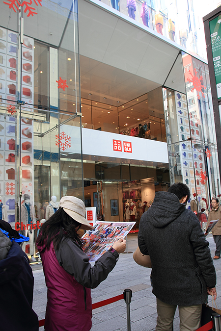 Queuing Outside Uniqlo at Ginza
