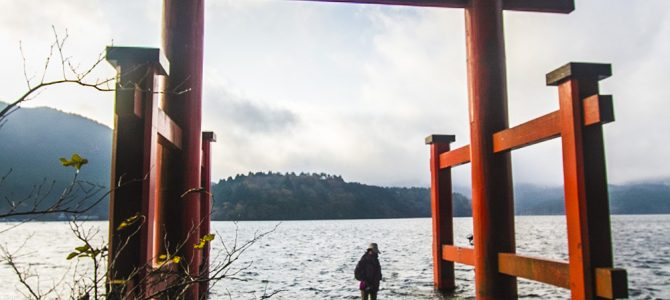 Day 3: Hakone Shrine, Owakudani