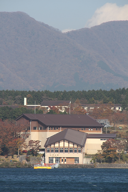 Togendai Station