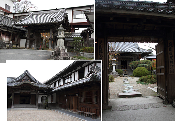 Chikurin-in Temple