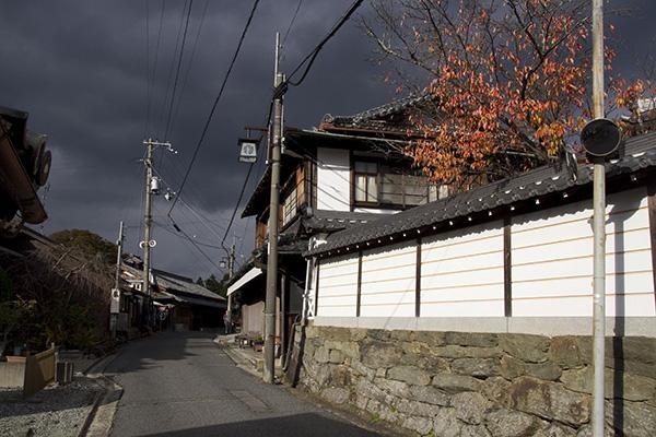 Village houses in Mount Yoshino