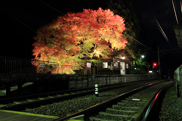 Ninose-cho Station (mapcode: 479 046 327*58)