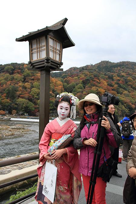 Geisha and I