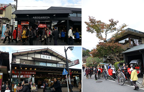 Main street of Arashiyama