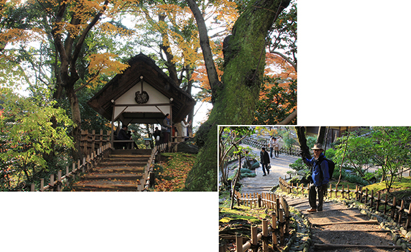 Resting Pavilion on Yamazaki-yama Hill