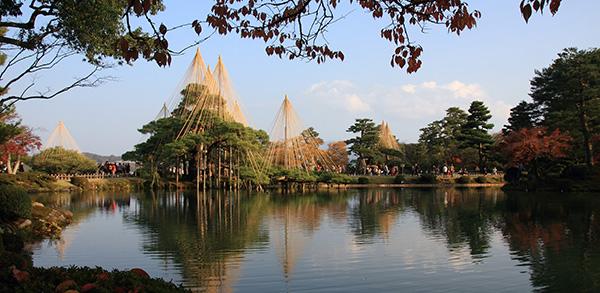 Kasumigaike Pond