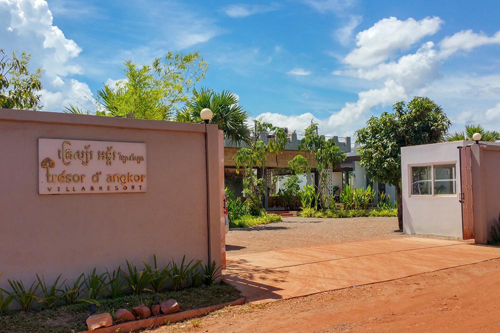 Tresor d' Angkor
